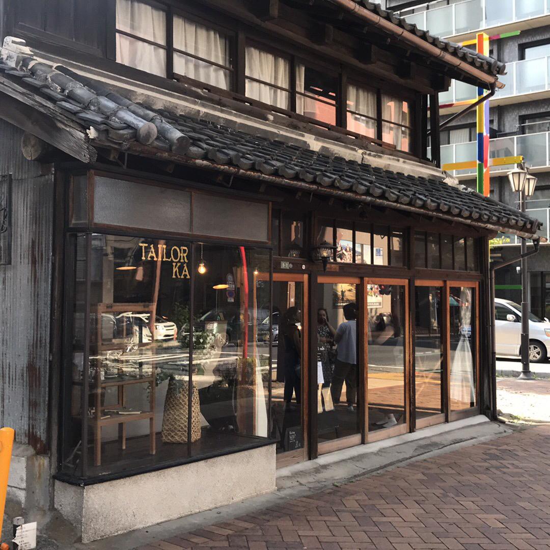 本町一丁目交差点近く本町一丁目カフェ。 古い民家を改造したカフェで...
