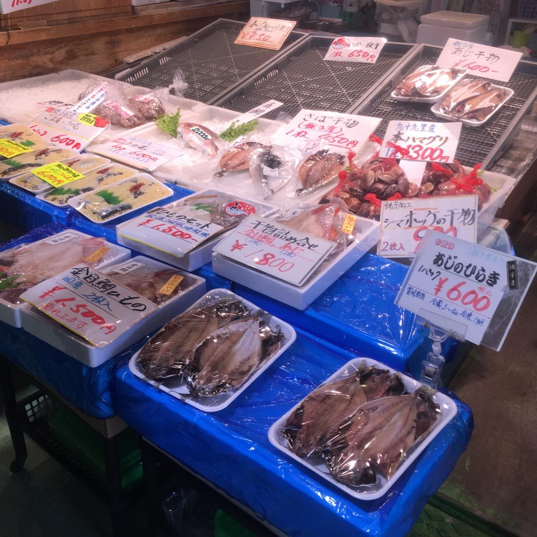 ウオッセ21の市場🐠美味しそうな魚がいっぱい🐠