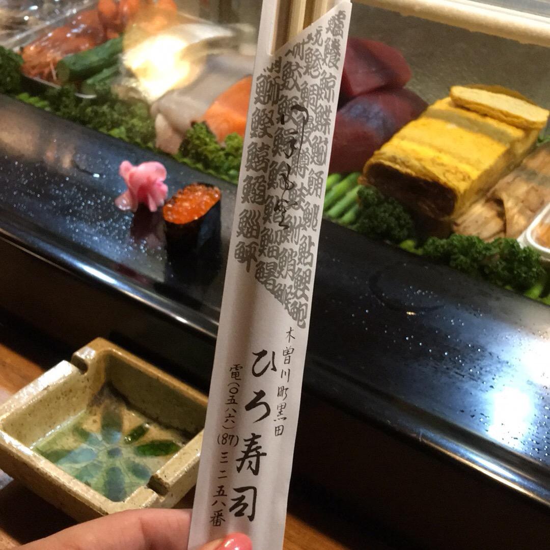 美味しいお寿司屋さん! 大将も常連のお客様も素敵な人です♡ #一宮...