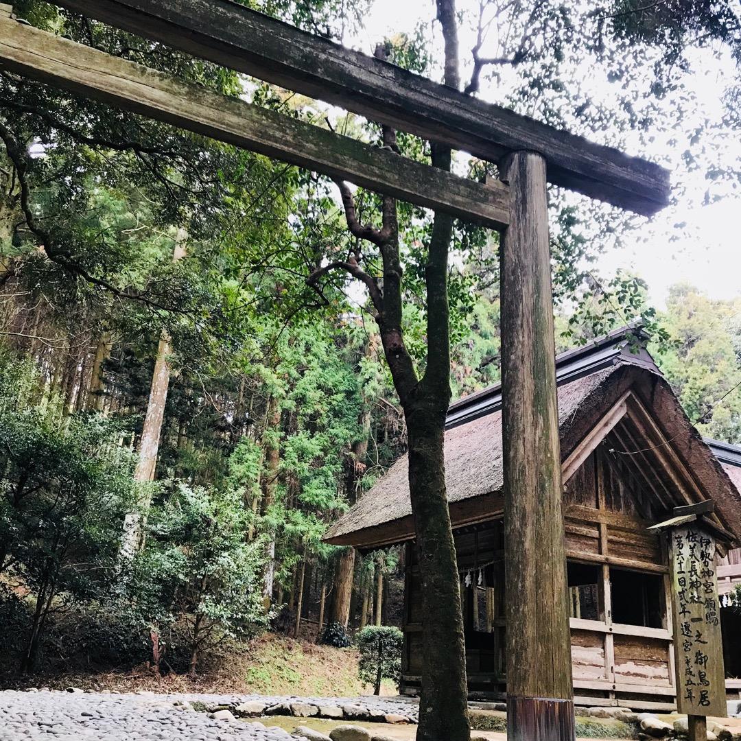 櫻井大神宮。 櫻井神社のすぐ近くにあります。 ここに神宮があったな...