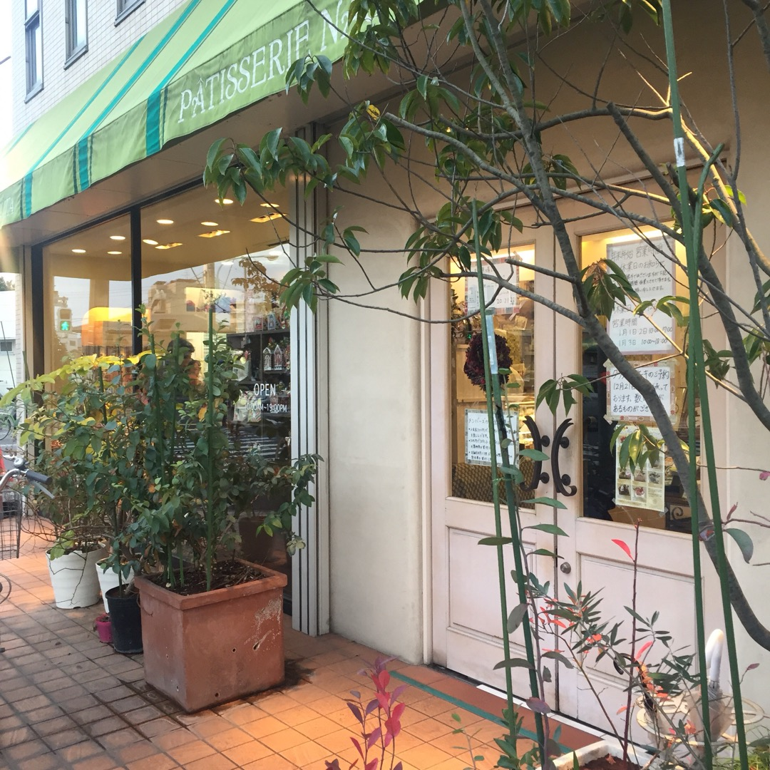 瑞江駅から少し歩きますが、次々とお客さんの入る人気店です🏡 こちら...