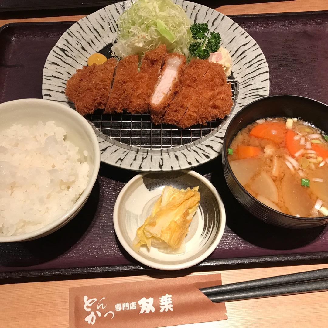 浦安市に有るトンカツ専門店の双葉 千葉県産もち豚ロースカツ定食。 ...