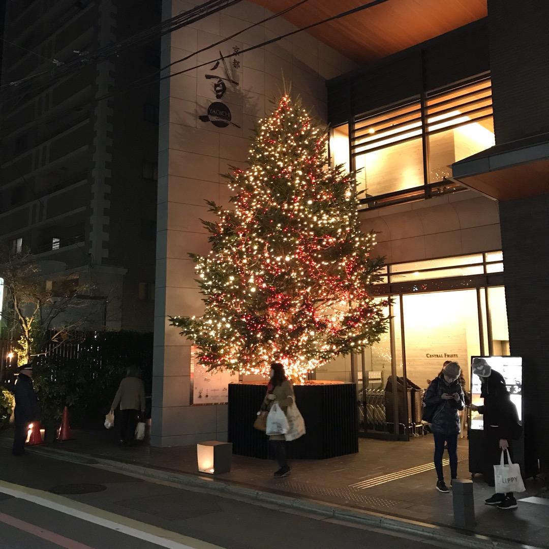 全国のデパ地下に出店している八百一は京都に本店があります。 こちら...