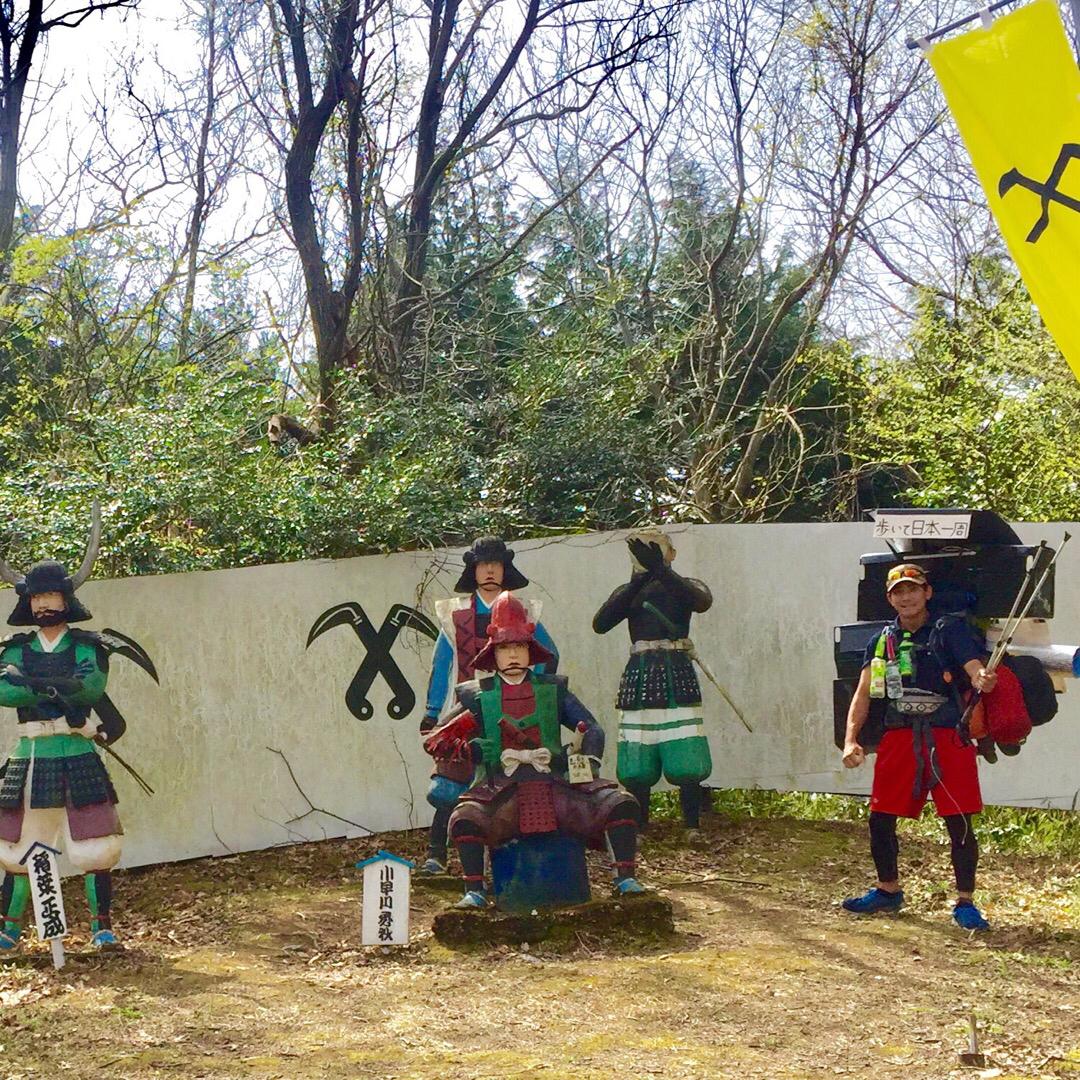 #関ヶ原ウォーランド 関ヶ原の戦いを再現したテーマパーク。 モルタ...