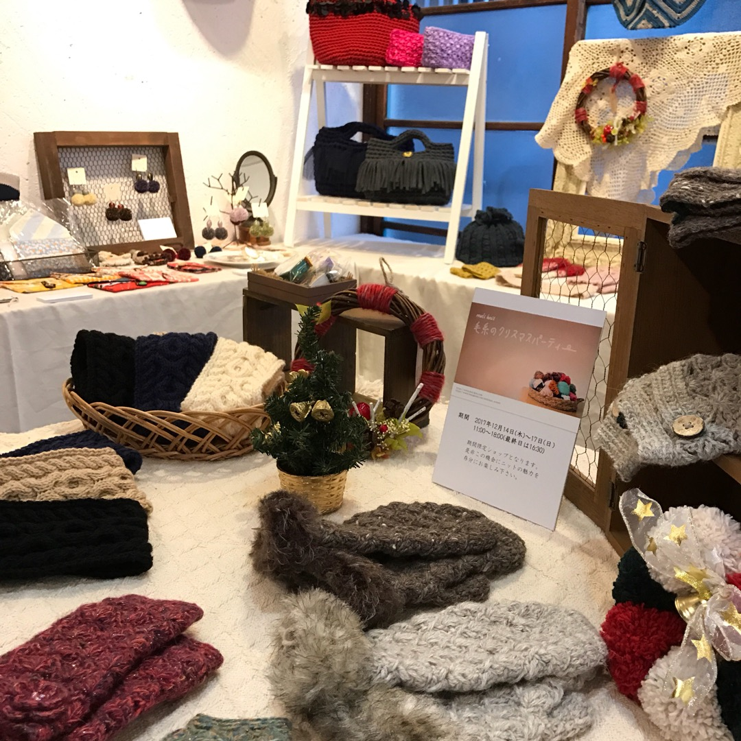 明日12月14日(木)〜17(日)meli knitさんのニット小...