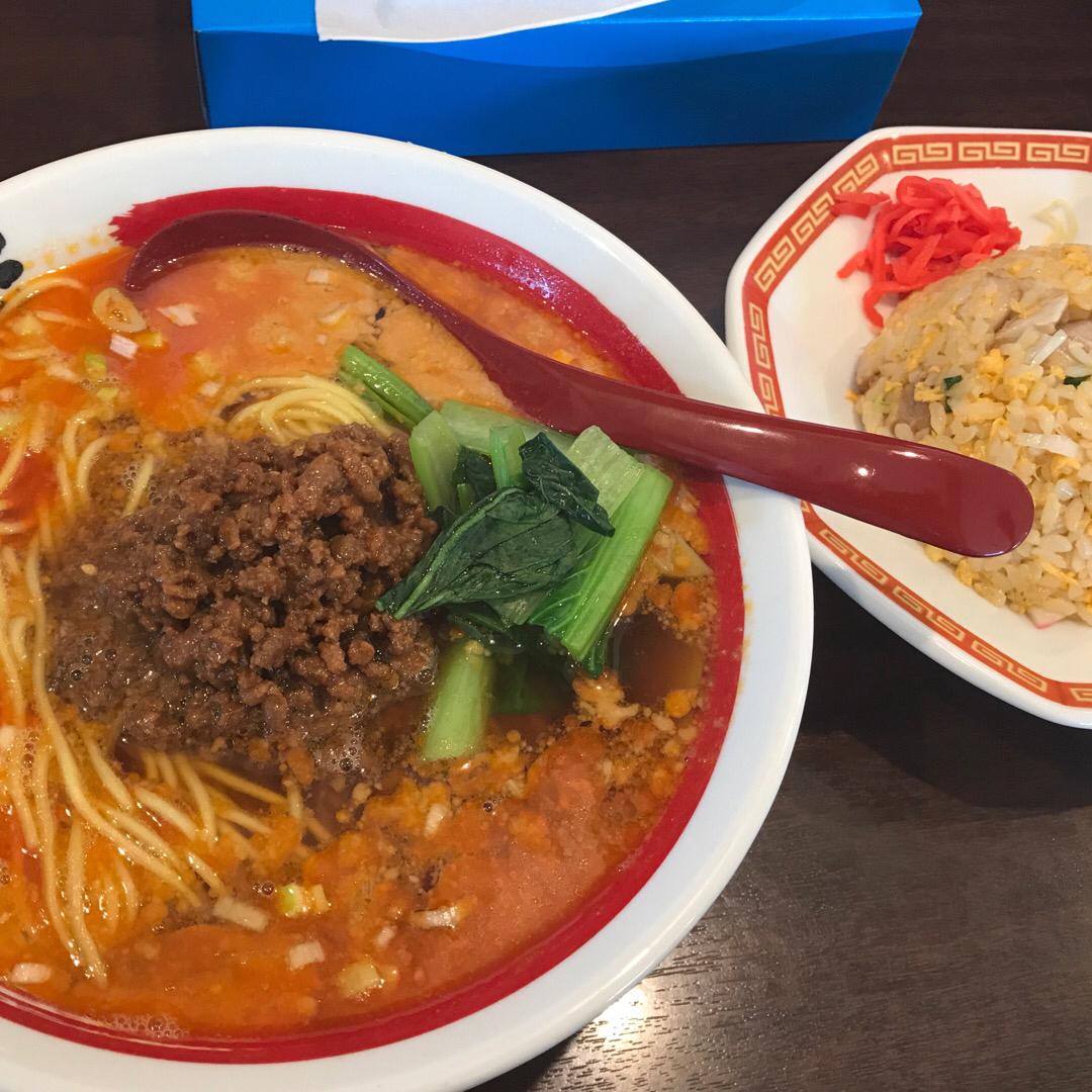 桃源花の担々麺\(^o^)/ からすぎずあますぎず 美味でした! ...
