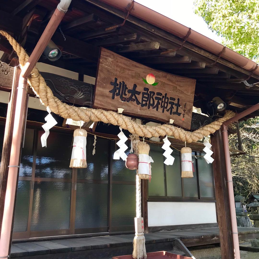 熊野権現桃太郎神社。 ひっそりと佇む小さな神社。しかし見慣れた文字...