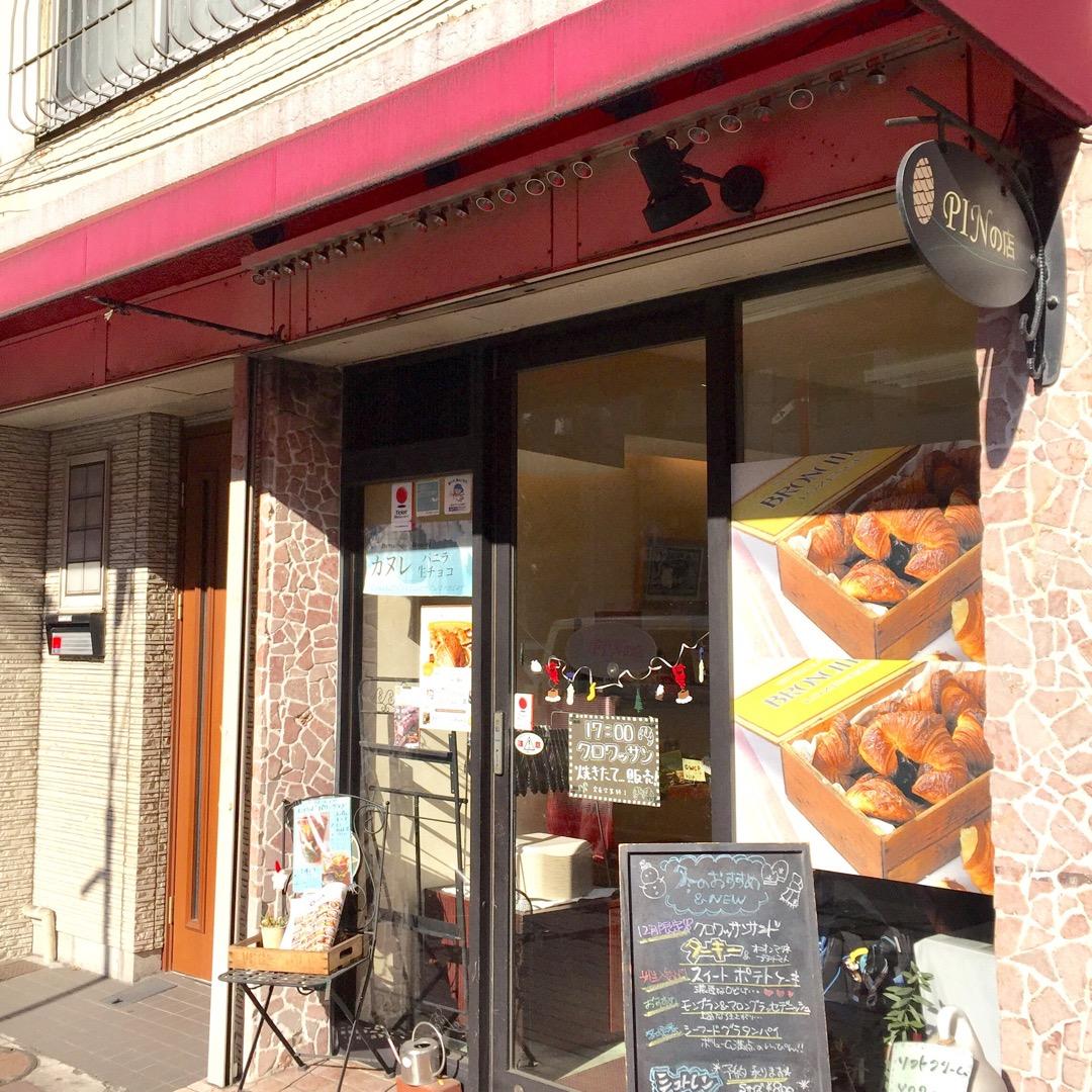 ふんわり系のパンが多くあるお店です🏡 ハードパンが好きな私も、食パ...