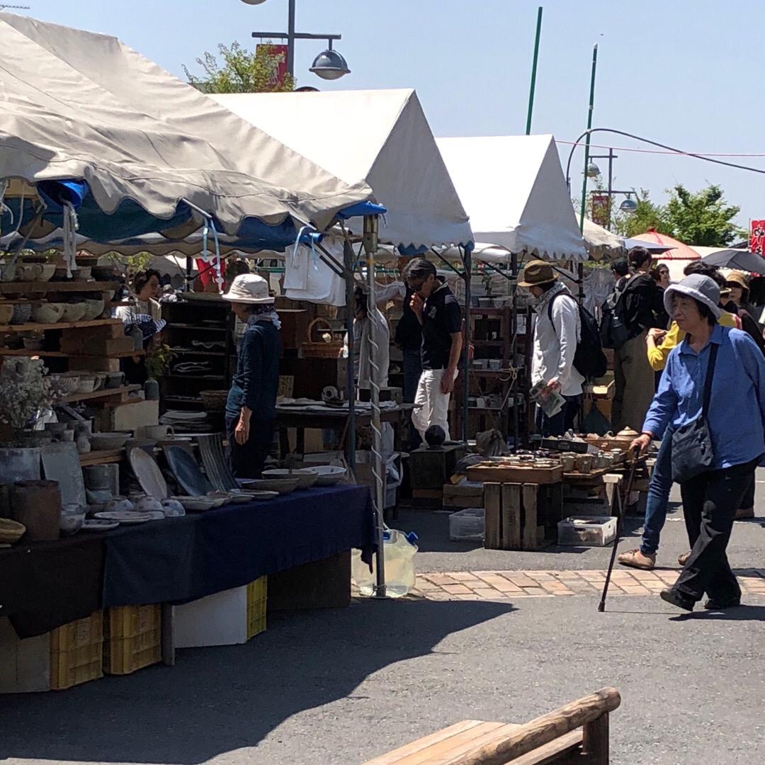 今日から益子町で恒例の陶器市が はじまりました。 はるのゴールデン...