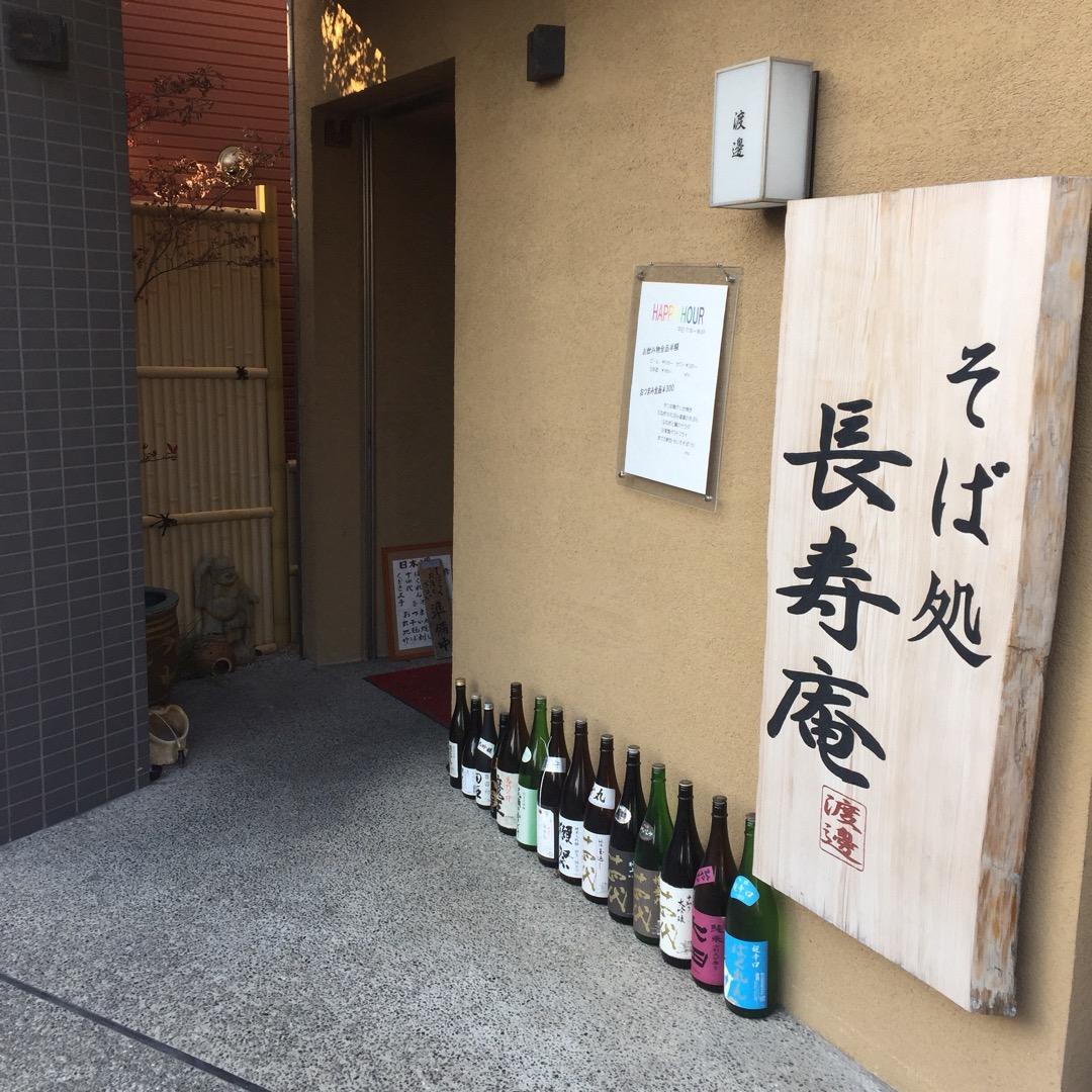 江古田駅を降りて少し歩いたところにある、外観も内観もスタイリッシュ...